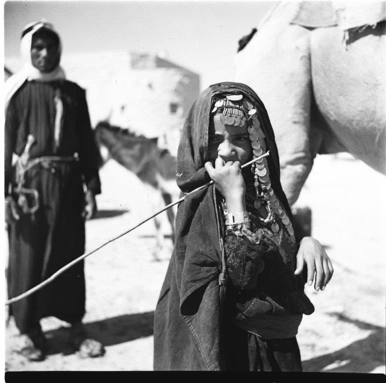ילדה בדואית בבאר שבע 1953