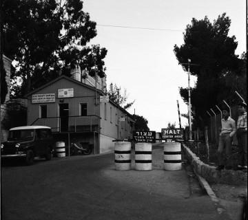 גבול בית המכס, שער מנדלבאום (מעבר מנדלבאום), ירושלים, 1963
