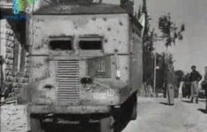 שיירה להר הצופים יוצאת משער מנדלבאום, 1949
