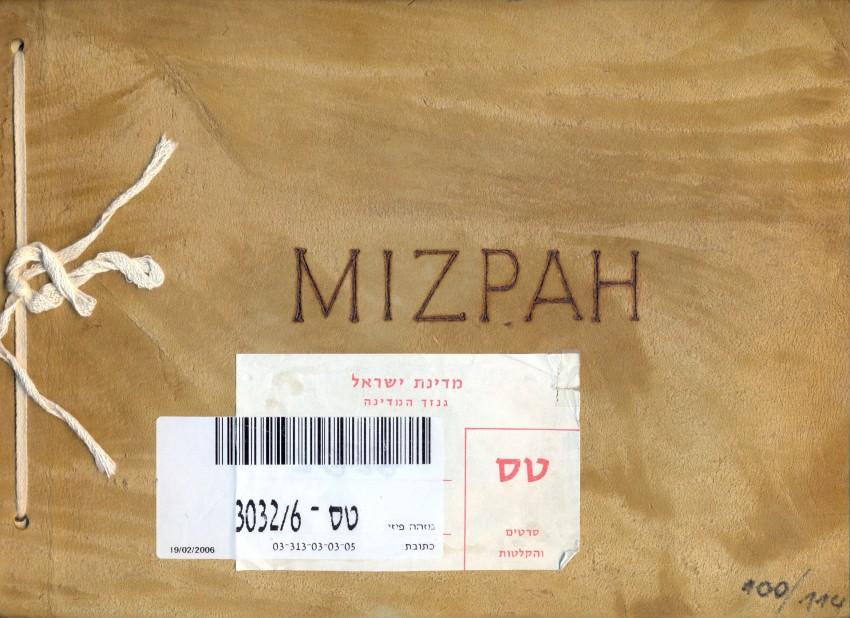 mizpah cover