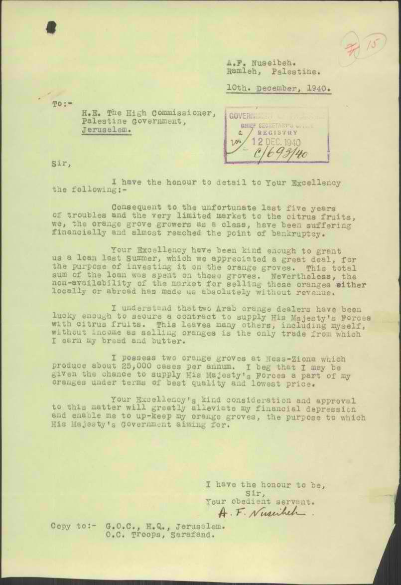מ 17_66 עמ' 43 מכירת פ.הדר לצ.הבריטי