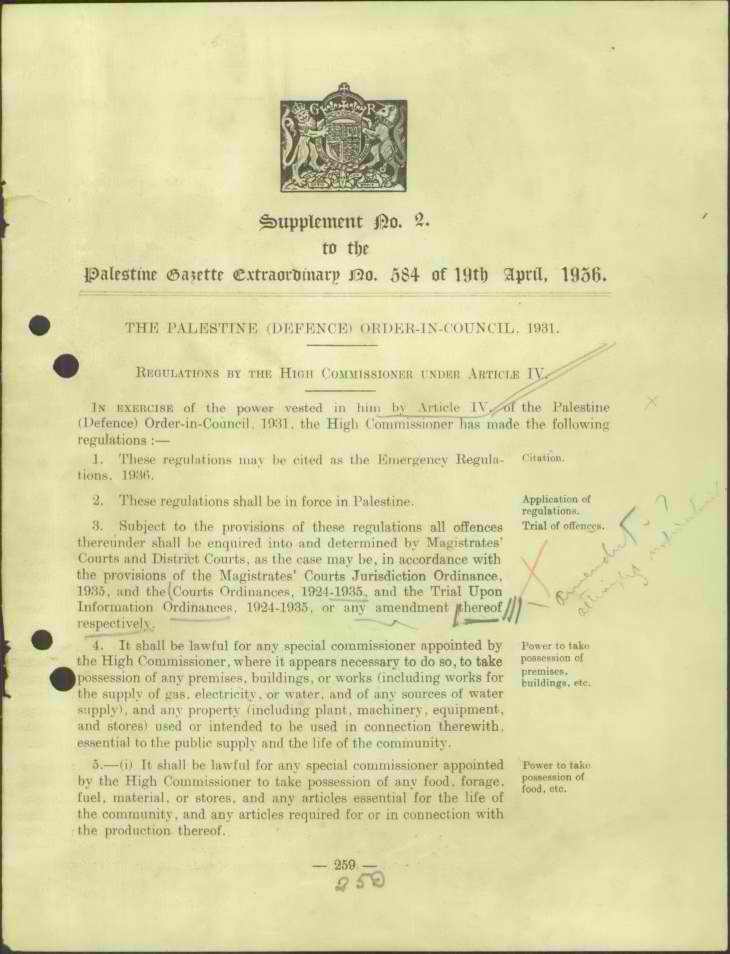 מ 4254 8 תקנות לשעת חירום 2 1936