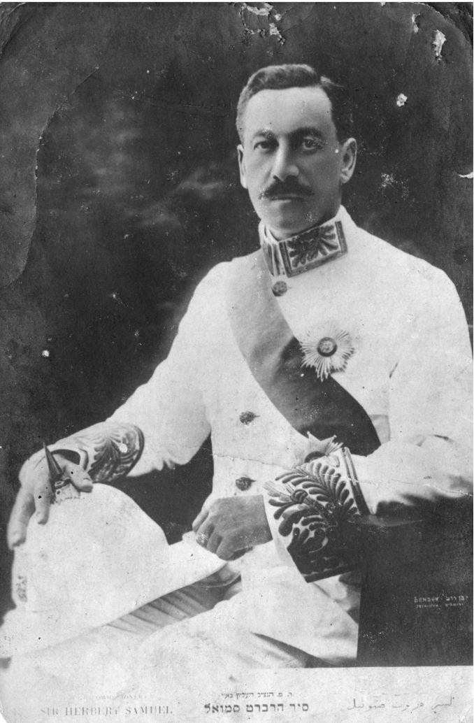 סמואל גלויה