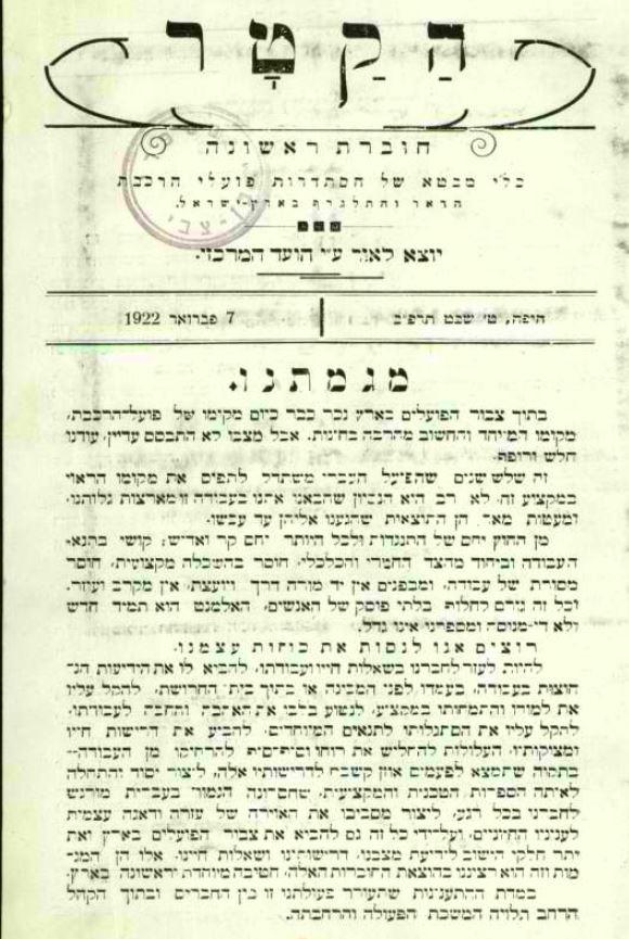 פ-1939-15, ע 14
