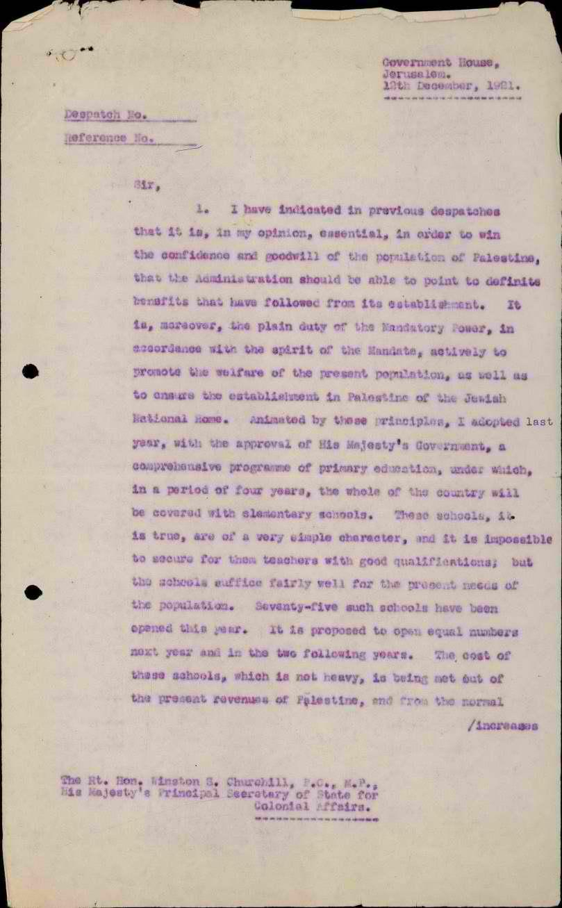 000j27k הקמת בתי ספר יסודיים 1921
