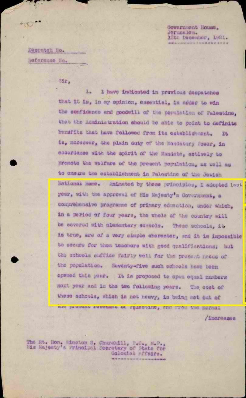 000j27k Nודגש הקמת בתי ספר יסודיים 1921