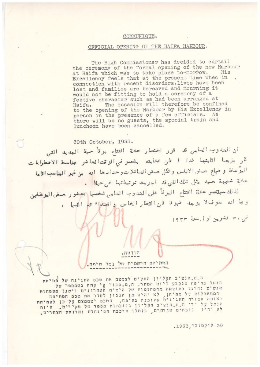 haifa opening 1933פ 528-4 מוקטן