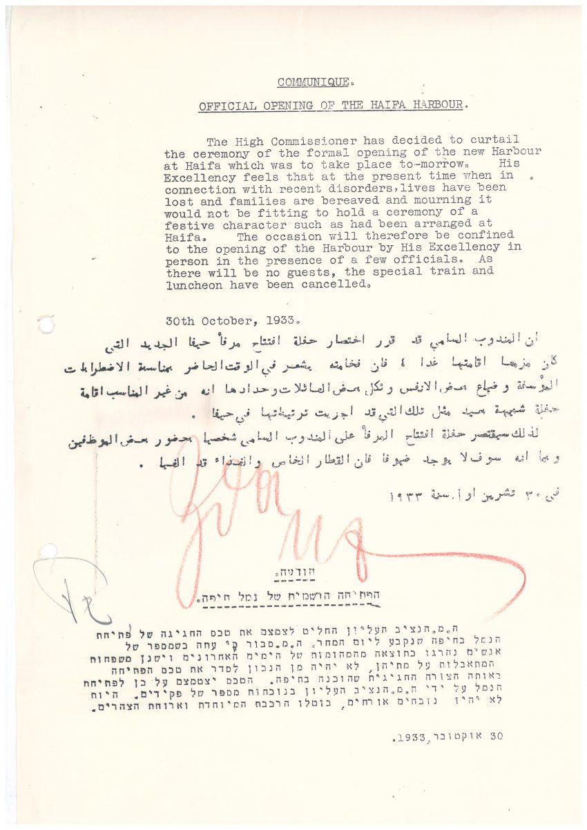 haifa opening 1933פ 528-4